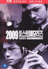 2009 - Lost Memories (DVD)