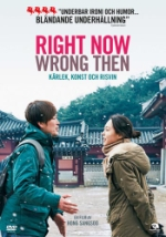 Right Now, Wrong then (beg dvd)