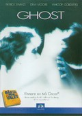 Ghost (BEG DVD)