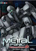Full Metal Panic DEL 1 (DVD)