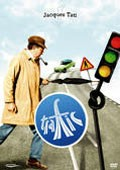 Traffic (Tati) (beg dvd)