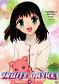 Fruits Basket Vol.4 (dvd)