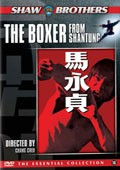 BOXER FROM SHANTUNG (beg DVD)