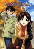 Love Hina Vol 6 (dvd)
