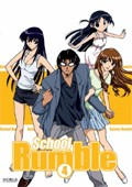 School Rumble vol.4 (dvd)