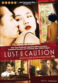 Lust, Caution (BEG DVD)