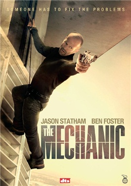 Mechanic (beg hyr dvd)