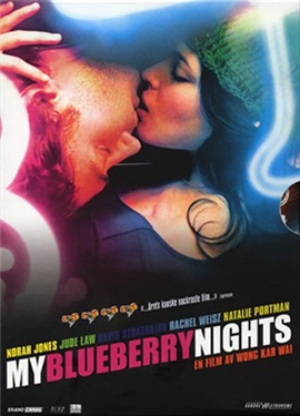 My Blueberry Nights (beg dvd)