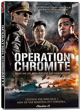 S 696 Operation Chromite (BEG DVD)