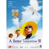 A Better Tomorrow 3 (DVD)