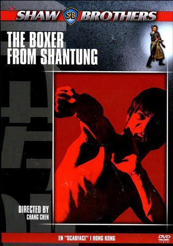 BOXER FROM SHANTUNG (DVD)