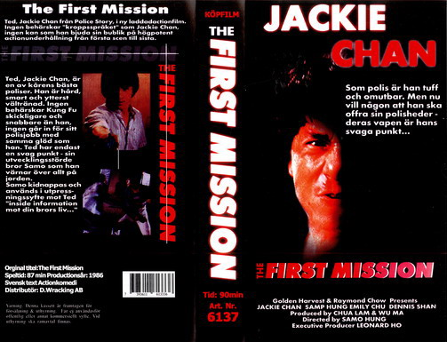 FIRST MISSION (vhs)
