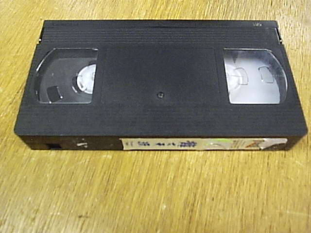 DRAGON FIGHT (VHS)