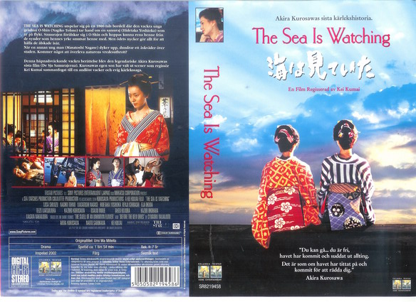SEA IS WATCHING (VHS)