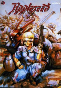 Appleseed (dvd)
