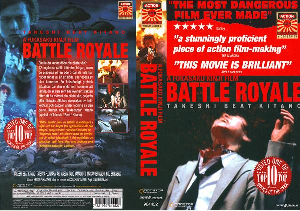 BATTLE ROYALE (VHS)