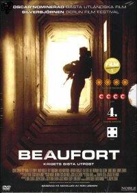 Beaufort (DVD) beg
