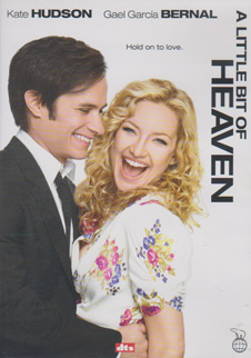 A Little Bit of Heaven (beg hyr dvd)