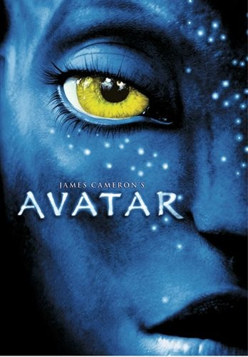 Avatar (Second-Hand DVD)