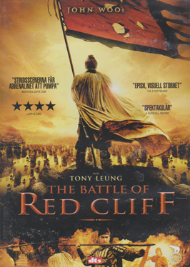 Battle of Red Cliff (beg dvd)