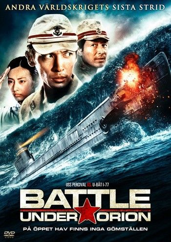 Battle under Orion (Second-Hand DVD)