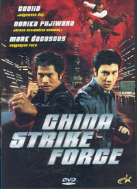 China Strike Force (Second-Hand DVD)