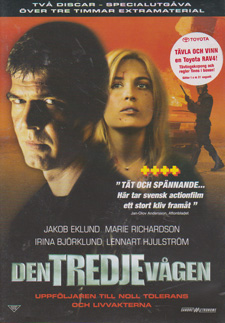 Den Tredje Vågen (2-Disc) (Second-Hand DVD)