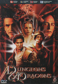 Dungeons & Dragons (Second-Hand DVD)