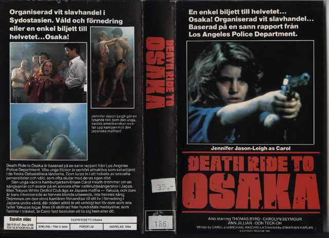 DEATH RIDE TO OSAKA (VHS)