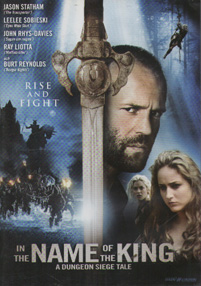In the name of the King (Second-Hand DVD)