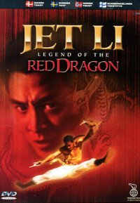 Legend of the Red Dragon (Second-Hand DVD)