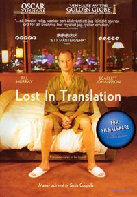 Lost in Translation (Second-Hand DVD)
