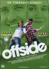 Offside (Second-Hand DVD)