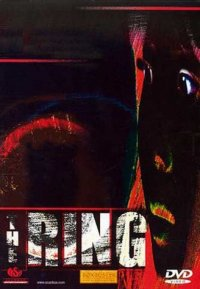 Ring, The (1998) (Second-Hand DVD)