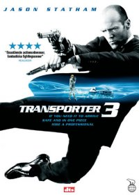 Transporter 3 (Second-Hand DVD)