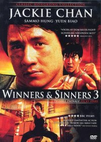 Winners & Sinners 3 (Second-Hand DVD)