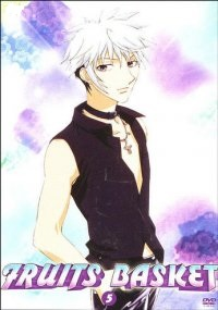 Fruits Basket Vol.5 (dvd)