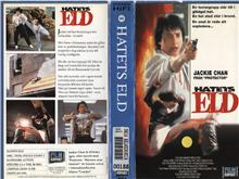 564 Hatets Eld - Police story 2 (VHS)