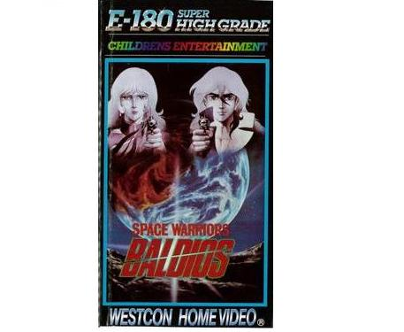 3013 SPACE WARRIORS BALDIOS (VHS) ny