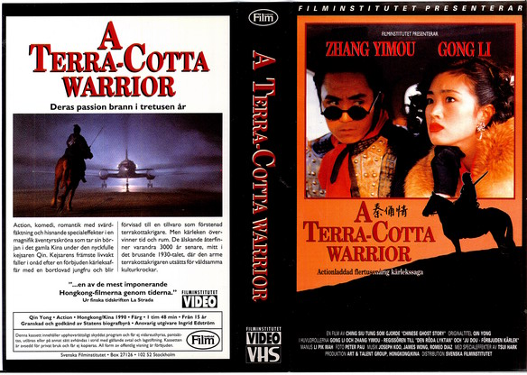 A TERRACOTTA WARRIOR (VHS)
