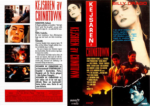 KEJSAREN AV CHINA TOWN (VHS)