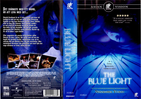 BLUE LIGHT (VHS)
