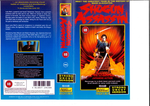 SHOGUN ASSASSIN (VHS) UK -  STRONG UNCUT