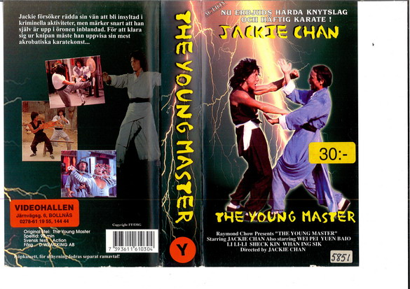 YOUNG MASTER (vhs)