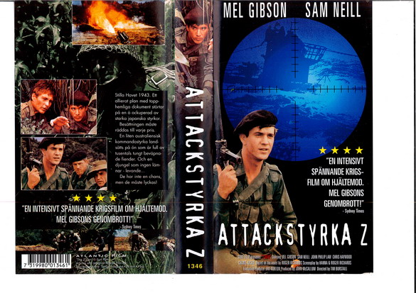 ATTACKSTYRKA Z (VHS)