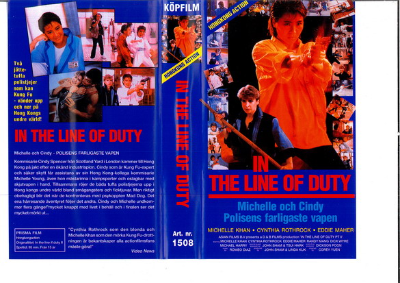 IN THE LINE OF DUTY (VHS)