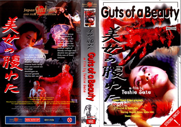 GUTS OF A BEAUTY - HOL (VHS)