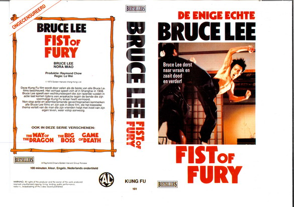 FIST OF FURY (VHS)