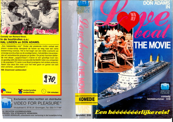 LOVE BOAT-THE MOVIE (GRE-IMPORT) (VHS)