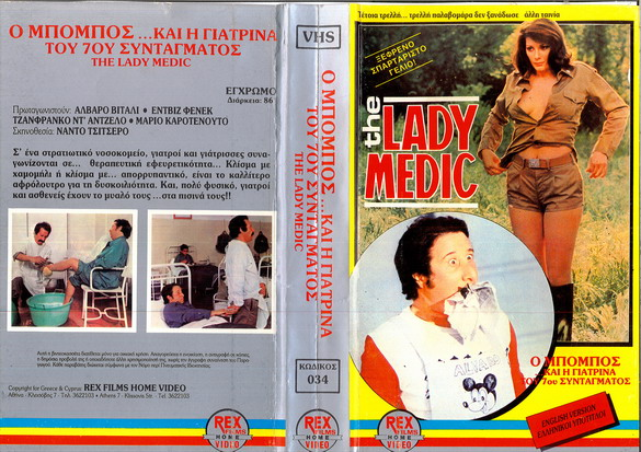 LADY MEDIC (GRE-IMPORT) (VHS)